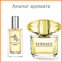 32. Духи 60 мл Yellow Diamond Versace