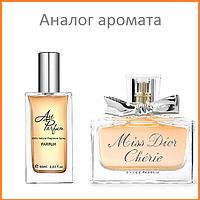 33. Духи 60 мл Miss Dior Cherie Dior
