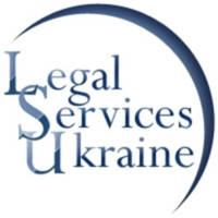 Регистрация финансовых учреждений в Украине