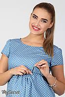Легкое платье для беременных и кормящих Celena, звездочки на светлом джинсе 1