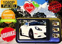ВИДЕОРЕГИСТРАТОР GS8000 VIP+! Full HD + ГАРАНТИЯ