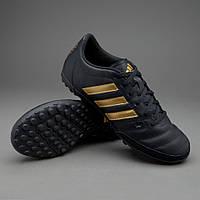 Сороконожки Adidas Gloro 16.2 TF BA8390 Адидас глоро