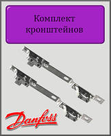 Монтажные кронштейны для коллектора Danfoss FHF-MB
