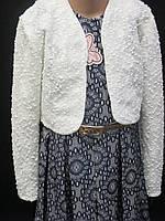 Детское синее платье с белым болеро.