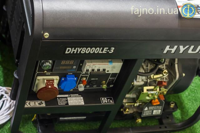 Генератор Hyundai DHY8000LE-3 фото 5