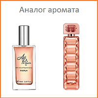 58. Духи 60 мл Boss Orange Women Hugo Boss