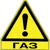 Газовое оборудование комплект пропан ГАЗ 2410