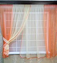 """Кухонные шторы """"Катрин"""" -персик, фото 3"""