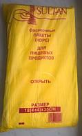 Пакеты фасовочные 18х35 см, Султан, 800 шт