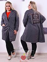 Стильное шерстяное пальто с нашивкой на спине, цвет серый, фото реал ,супер качество яс №449