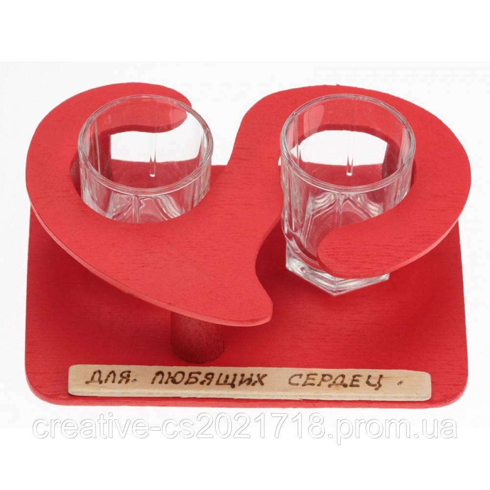 """Набор стопок """"Для любящих сердец """" 2 шт. (бар)"""