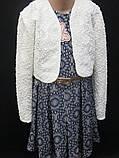 Красивое платье с болеро детское., фото 2