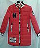 Куртка-пальто  демисезонное подростковое для девочки 7-11 лет,красное