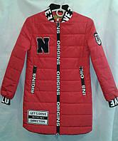Куртка-пальто  демисезонное подростковое для девочки 7-11 лет,красное, фото 1
