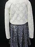 Красивое платье с болеро детское., фото 4