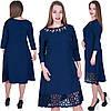 Нарядное платье с лазерным узором и жемчугом! Цвет: темно-синий. Размер 48,50,52,54. Код 574