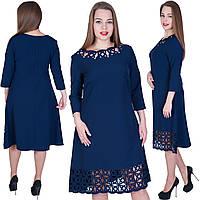 Нарядное платье с лазерным узором и жемчугом! Цвет: темно-синий. Размер 48,50,52,54. Код 574, фото 1