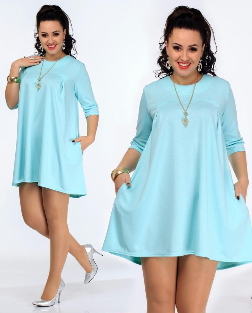 Платье сводобного кроя трикотаж