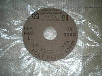 """Круг шлифовальный ПП 300х40х76мм 14А (Серый) F60 /зерно 25 (СМ) """"ВАЗ"""""""