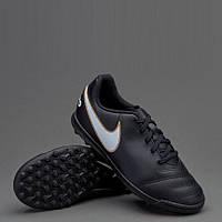 Детская футбольная обувь (сороканожки)  Nike JR Tiempox Rio III TF