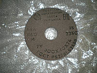 """Круг шлифовальный ПП  300х40х76мм 14А (Серый) F60 /зерно 25 (С) """"ВАЗ"""""""