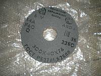 """Круг шлифовальный ПП 300х40х76мм 14А (Серый) F60 /зерно 25 (СТ) """"ВАЗ"""""""