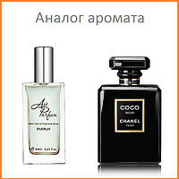 67. Духи 60 мл.  Coco Noir (Коко Нуар  /Шанель)   /Chanel