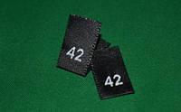 42 размер (черная)