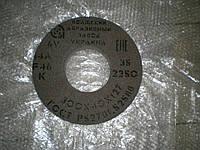 """Круг шлифовальный ПП 300х40х127мм 14А (Серый) F46 /зерно 40 (СМ) """"ВАЗ"""""""