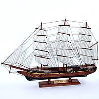 Модель парусника деревянная Frachta Sigio XVII 70 см HQ-70C