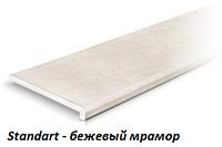 Підвіконня ДАНКЕ 250мм стандарт