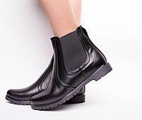 Ботинки  №363-1
