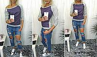 Свитшот свитер стеганный стильная стеганая кофта серый Л-ка