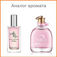 69. Духи 60 мл. Rumeur 2 Rose (Румеур Ту роуз /Ланван) /Lanvin