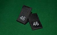46 размер (черная)