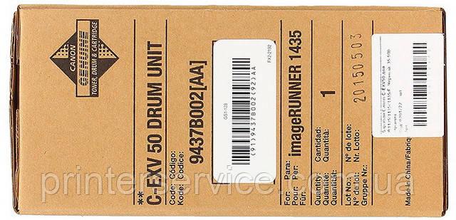 Drum Unit Canon C-EXV50 (9437B002) для Canon iR1435