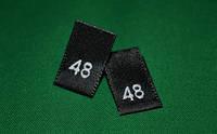 48 размер (черная)