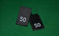 50 размер (черная)