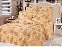 Комплект постельного белья Arya Beatrice (бежевый) 1,5 - спальный