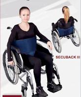 Стабилизатор для инвалидной коляски Athenax SECUBACK III