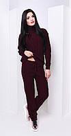 Женский вязаный спортивный костюм бордовый