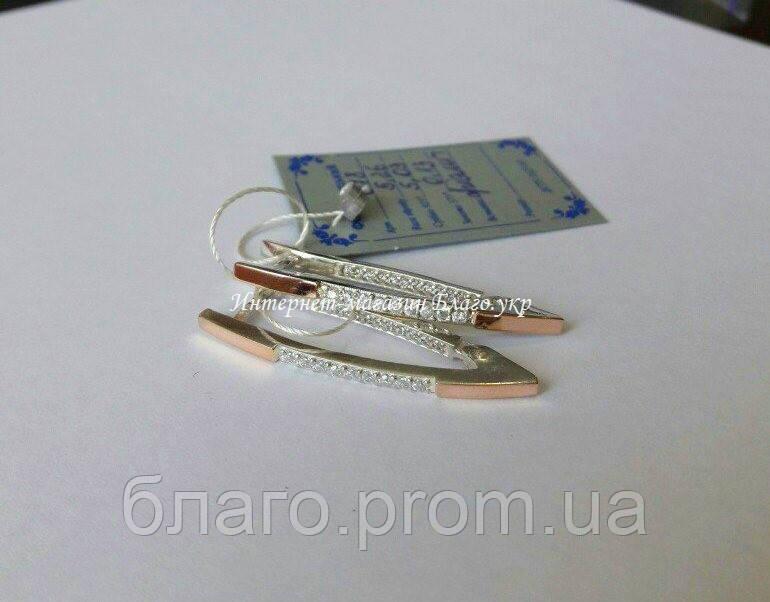 Серебряные серьги 925 пробы со вставками золота 375 пробы