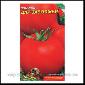 """Семена помидора евро пакет """"Дар Заволжья""""  0,2 гр"""