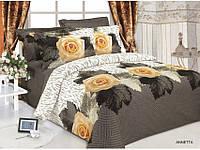 Комплект постельного белья Arya Anetta 1,5 - спальный