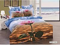 Комплект постельного белья 3D Arya Foggy Sea 1,5 - спальный