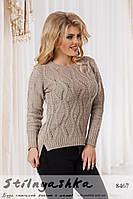 Женский вязанный свитер Ажур темный беж