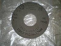 """Коло шліфувальний ПП 350х40х127мм 14А (Сірий) F46 /зерно 40 (СМ) """"ВАЗ"""""""