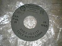 """Коло шліфувальний ПП 350х40х127мм 14А (Сірий) F46 /зерно 40 (С) """"ВАЗ"""""""