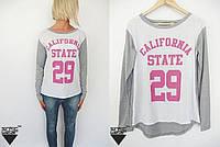 Свитшот стильная кофта CALIFORNIA STATE 29 свитер серый