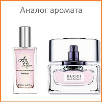 74. Духи 60 мл Gucci Eau de Parfum II Gucci